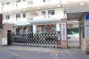 南京市莫愁新寓小学