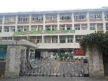 南京市龙江小学力学分校