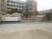 南京市汉江路小学