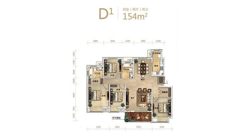 新房 中旅国际小镇 户型图   154平户型 查看原图 4室2厅2卫1厨 居