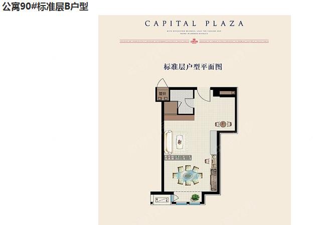 新房 首创禧悦汇 户型图   住宅 1室1厅1卫 约46平 1室1厅1卫1厨 约51