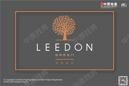 绿墩雅苑 Leedon Green