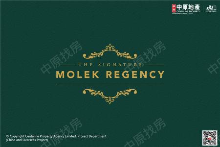 百合景园 Molek Regency