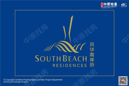 风华南岸府 South Beach Residences