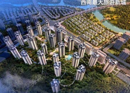 重庆文旅城