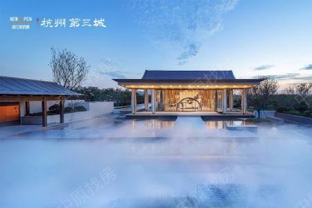 杭州第三城