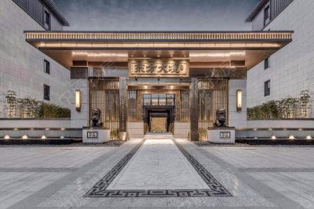 东方大境府(别墅)