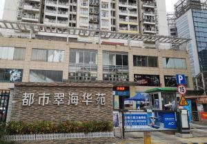 """16年暴涨40倍,宝中学区""""妖盘""""——都市翠海华苑"""