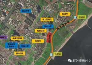 【厦门土地出让】 环东海域7.23出让商住用地 起价22021 元/㎡