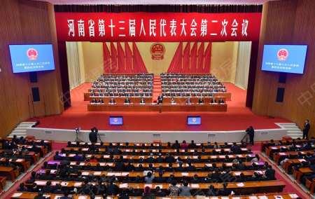 重磅消息:《中华人民共和国契税法》契税或调整为3%至5%,明年9月1日起施行。