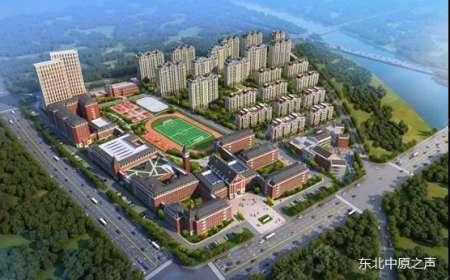 哈尔滨中原 | 在新区,遇见更好的成长