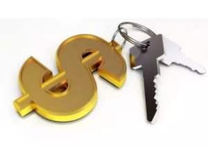 第一套房贷还清第二套首付是多少