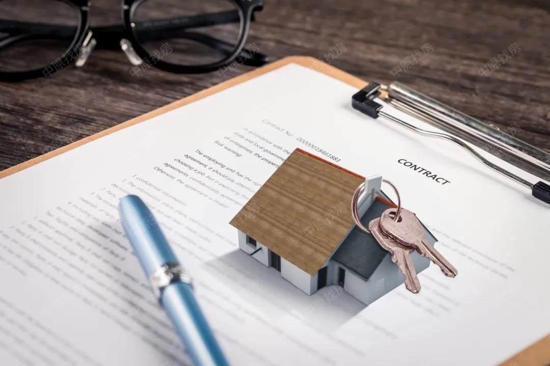 大连加强住房租赁企业监管!