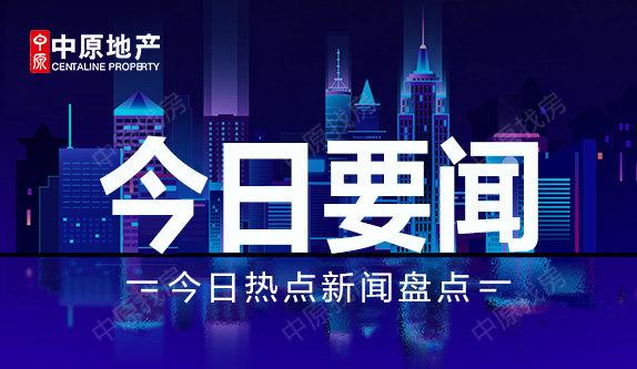 区九届人大一次会议将于11月16日召开