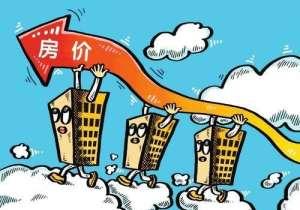 大连市商品住宅周成交均价上涨,供大于求